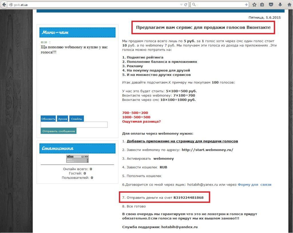 magistr77@ukr.net, Виктор Игоревич Андриенко, magistr77@ukr.net шарлатан, magistr77@ukr.net мошенник, doverie.top, lovespell.xyz
