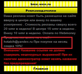 magistr77@ukr.net, Виктор Игоревич Андриенко, magistr77@ukr.net шарлатан, magistr77@ukr.net мошенник, doverie.top, lovespell.xyz
