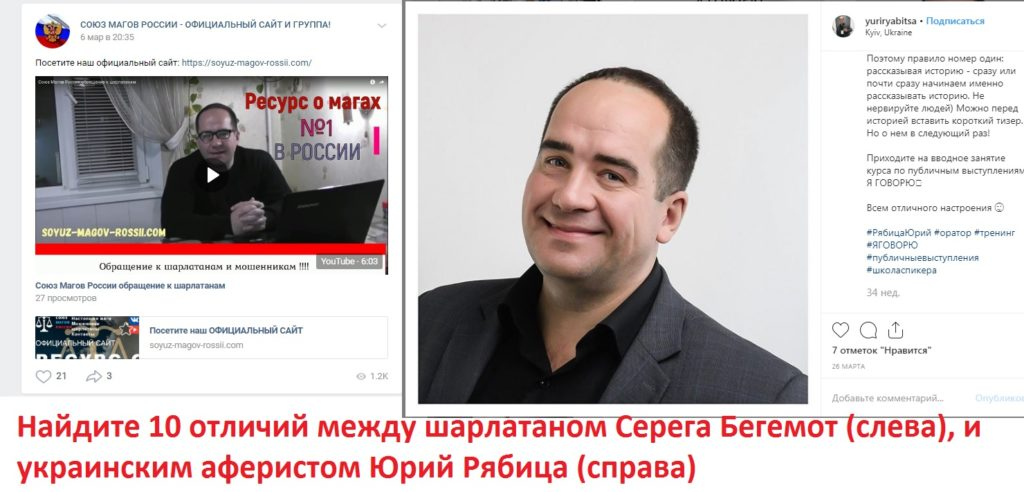 soyuz-magov-rossii.com