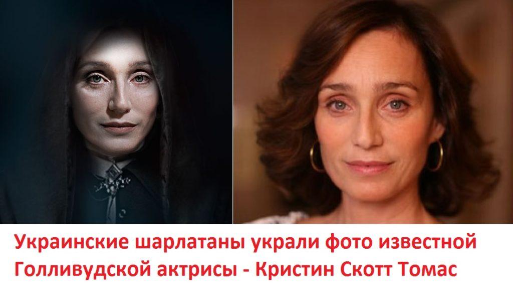 Ведьма Велеяра отзывы, veleyara.com, veleyara.vedma@gmail.com, +38 (063) 561-32-99