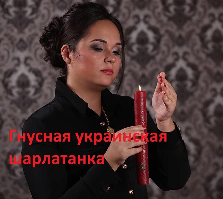 Гадалка Анжелика Вишневская отзывы, gadalka-angelika.com