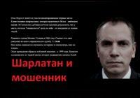 Маг Илья Ворлост отзывы, privorot-gi.ru, ivorlost@yandex.ru