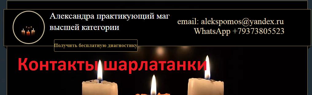 alekspomos@yandex.ru