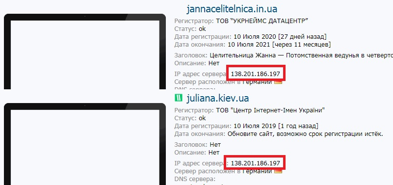 Целительница Жанна Григорьевна, jannacelitelnica.in.ua, +380509972163, +380981134191