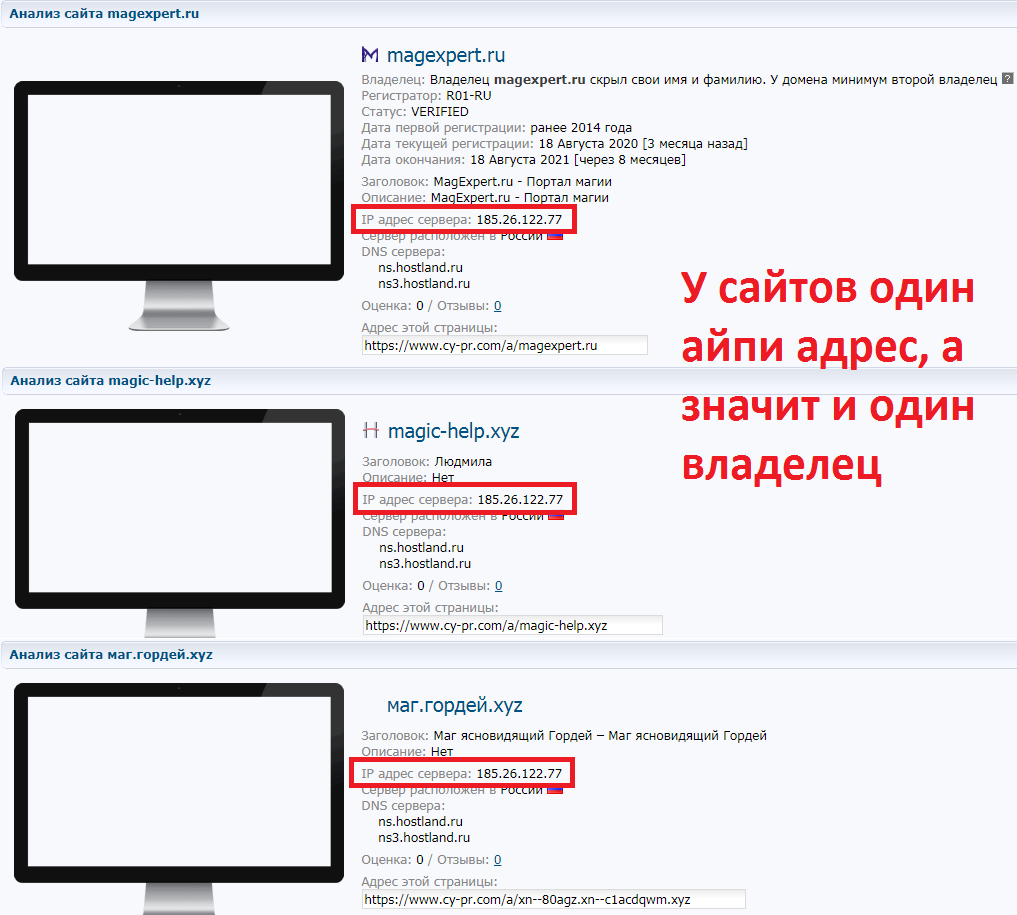 magexpert.ru, Ольга Кольцова отзывы, vk.com/olga__mag, +79654204607
