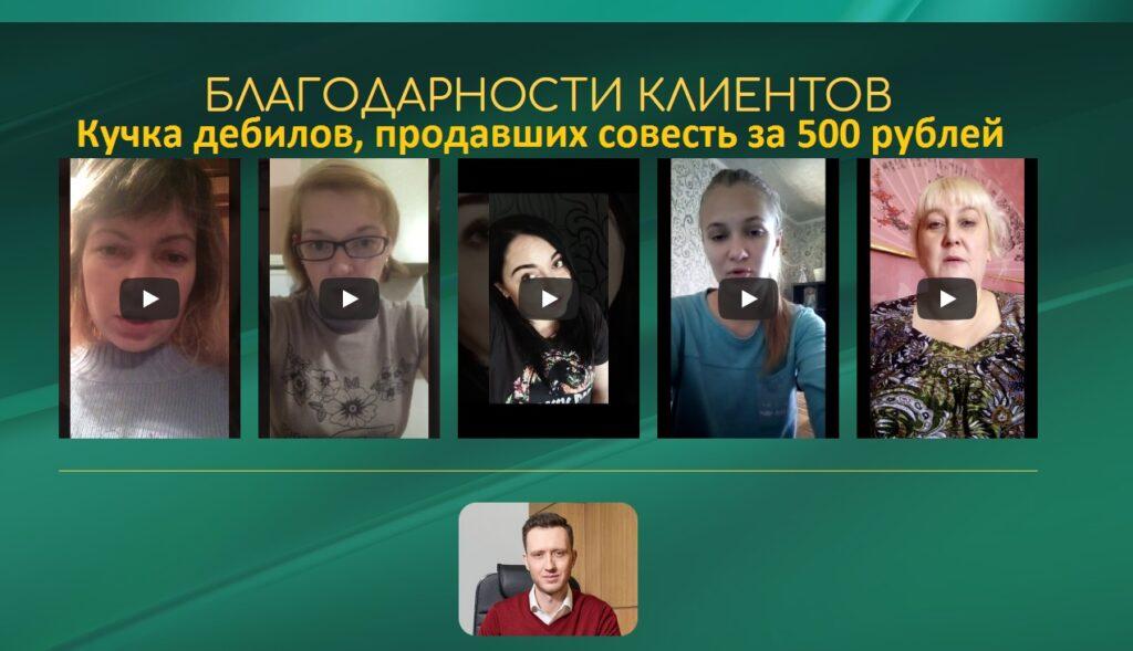 Серафима Дмитриевна, 8-909-569-84-21, серафима-дмитриевна.рф, mag-msk.ru, mag-serafima.ru